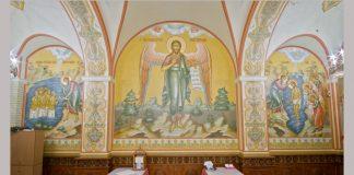 Палехский Иконостас