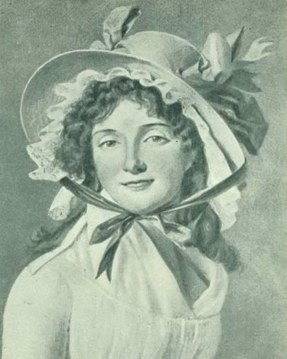 Мадам Серизиа