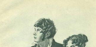 Эжен Давид с женой