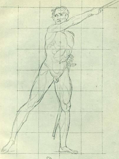 Персонаж из Орлов