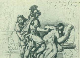 Насилие над Лукрециев