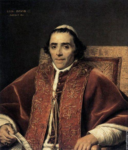 портрет Пия VII