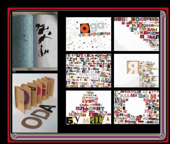 Идентификация. Дизайн в рекламе.