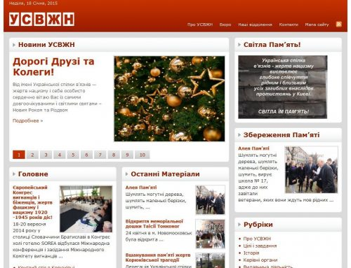 Дизайн сайта