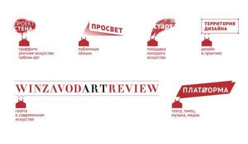 графический дизайн в рекламе