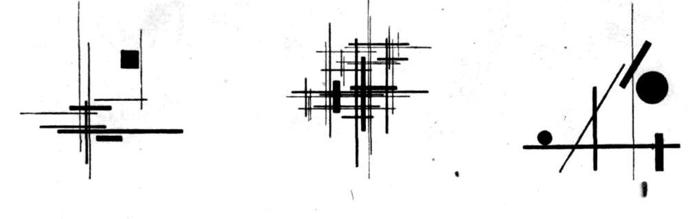 Основы композиции в дизайне