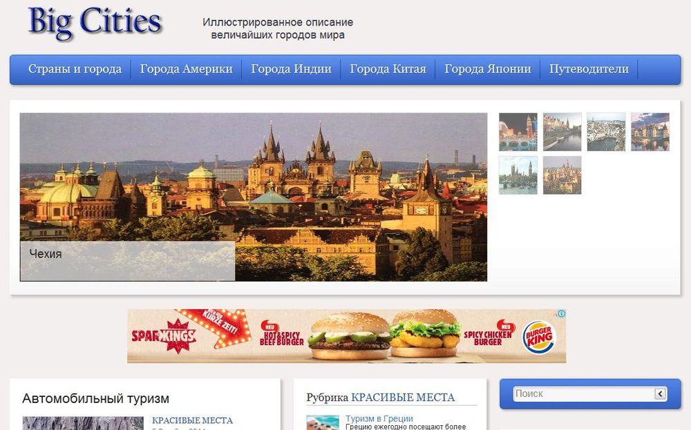 Дизайн студия веб-дизайна, портфолио